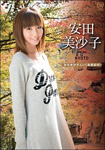 yasuda0417main.jpg