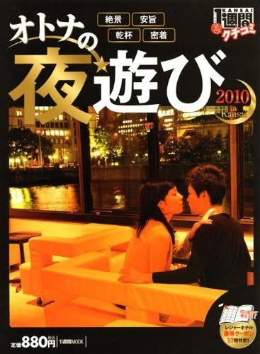 yoasobi0704.jpg
