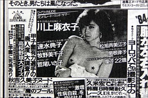 yomiuri0409.jpg