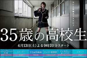 yonekura0412main.jpg