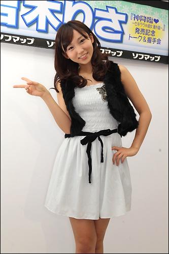 yoshiki0115_01.jpg