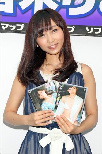yoshiki0610_06.jpg