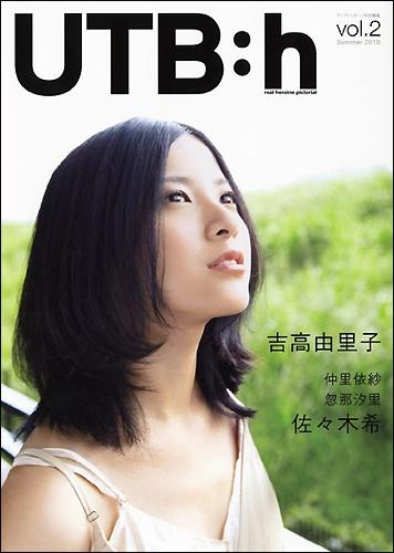 yoshitaka0110.jpg