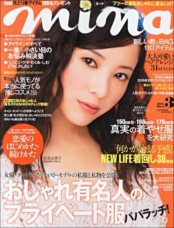 yoshitaka0208.jpg