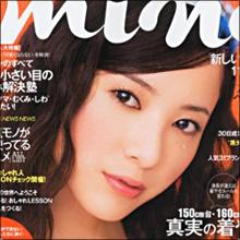 新恋人と巣ごもり三連泊の吉高由里子は「オイシイ」女優?
