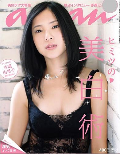 yoshitaka0315.jpg