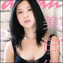 """バラエティ大量露出で分かった、いま最も輝いている女優・吉高由里子の武器は""""芸人殺し""""と""""自然体""""!"""