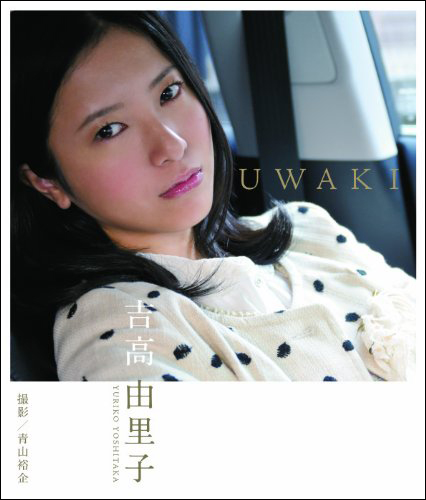 yoshitaka0417.jpg