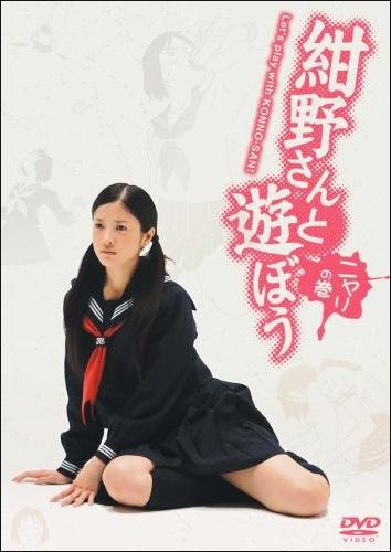 yoshitakakonno.jpg
