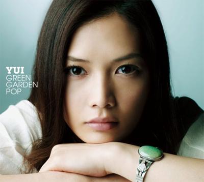 yui1120.jpg