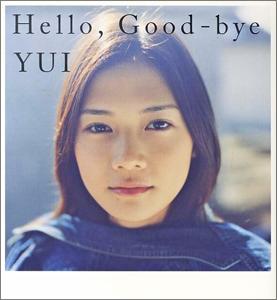 yuidouse0412.jpg