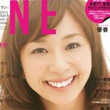 本命・妻夫木聡が忘れられない? 優香が「結婚を諦めて女優に専念」とスポーツ紙