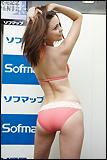 yuria1218_s21.jpg