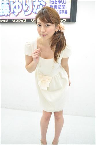 yurina_0093.jpg