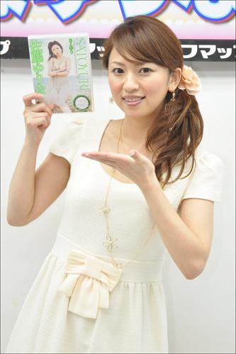yurina_0108.jpg