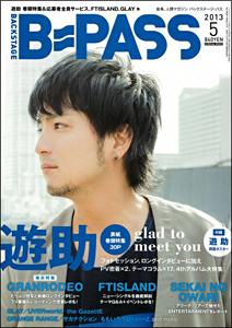 yuseuke0527main.jpg