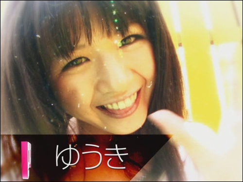 yuuki0001.jpg
