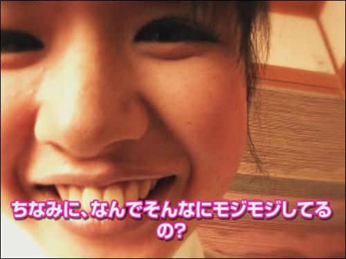 yuuki0006.jpg