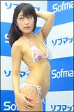 yuzuki0619_07s.jpg