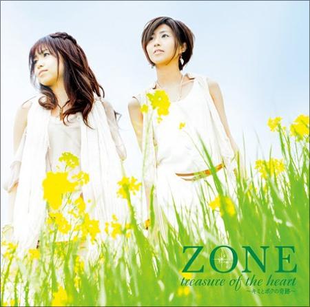zone0219.jpg