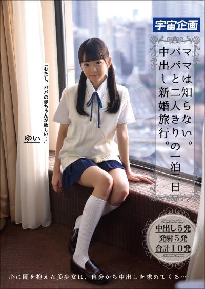 tokosyo_av_175.jpg