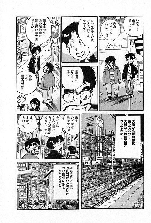 大紀のバカHスペシャル10