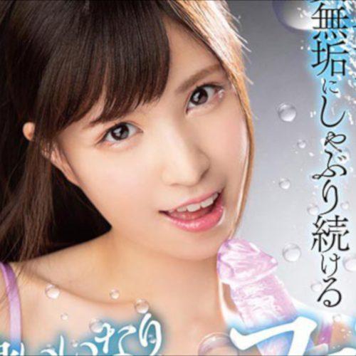 純真無垢な美女・和久井まりあ、男潮を浴びまくる!